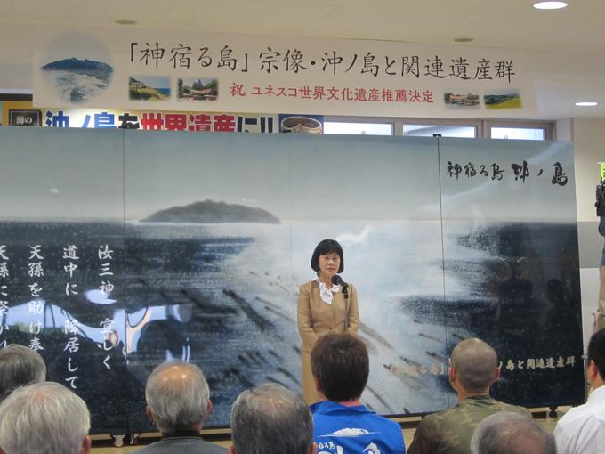 平成27年7月28日宗像市役所で開催された報告会にて